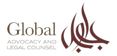 ICC Sponsor Logo Global Advocacy Legal Counsel 2019